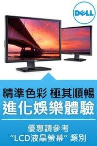 Dell LCD BN