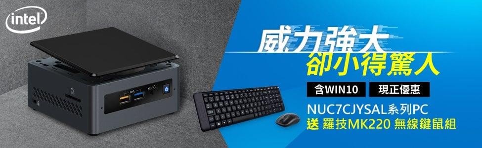 NUC7 PC送鍵鼠組