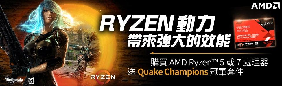 AMD送冠軍套件